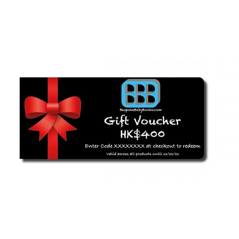 HK$400 Gift Voucher